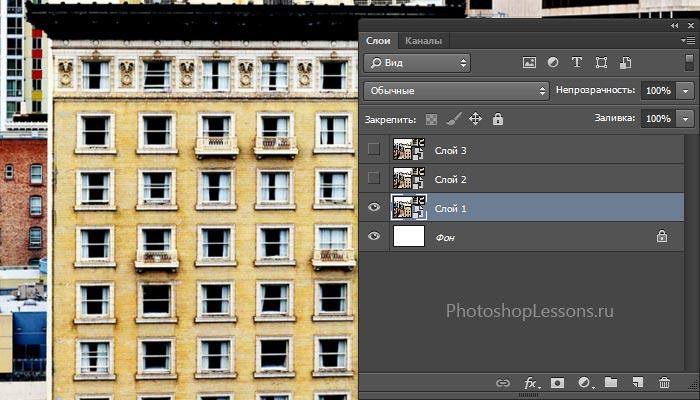Переименовываем и скрываем слои (Photoshop CC).
