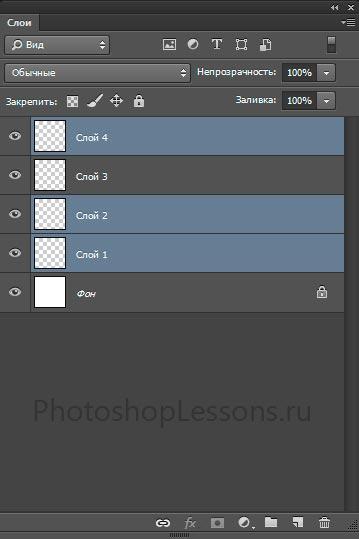 Несколько выбранных слоев в панели слоев Photoshop CC.
