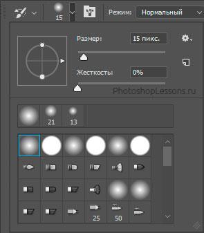 Пример выбранных параметров для инструмента «Архивная кисть» Photohsop CC (2017)(Rus)