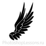 Кисти в виде крыльев ангела для Фотошопа - кисть 14