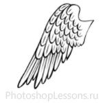 Кисти в виде крыльев ангела для Фотошопа - кисть 7