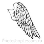 Кисти в виде крыльев ангела для Фотошопа - кисть 8