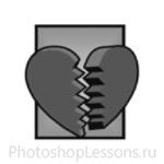 Кисти в виде сердечек для Фотошопа - кисть 18