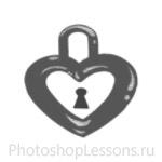 Кисти в виде сердечек для Фотошопа - кисть 4