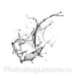 Кисти в виде брызг воды для Фотошопа - кисть 13