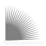 Кисти в виде лучей для Фотошопа - кисть 10