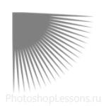 Кисти в виде лучей для Фотошопа - кисть 11