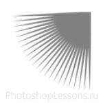 Кисти в виде лучей для Фотошопа - кисть 12