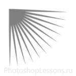 Кисти в виде лучей для Фотошопа - кисть 15