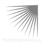 Кисти в виде лучей для Фотошопа - кисть 16