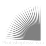 Кисти в виде лучей для Фотошопа - кисть 9