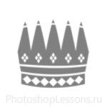 Кисти: короны для Фотошопа - кисть 49