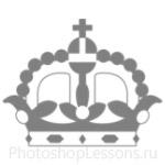 Кисти: короны для Фотошопа - кисть 52