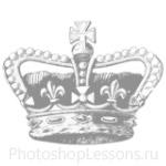 Кисти: короны для Фотошопа - кисть 62