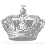 Кисти: короны для Фотошопа - кисть 72