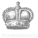 Кисти: короны для Фотошопа - кисть 81