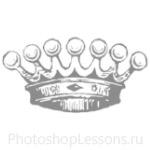 Кисти: короны для Фотошопа - кисть 82