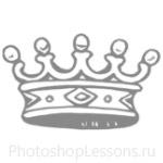 Кисти: короны для Фотошопа - кисть 92