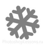Кисти: снежинки для Фотошопа - кисть 1