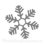 Кисти: снежинки для Фотошопа - кисть 3