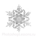 Кисти: снежинки для Фотошопа - кисть 36