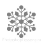 Кисти: снежинки для Фотошопа - кисть 53