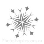 Кисти: снежинки для Фотошопа - кисть 60
