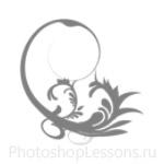 Кисти: цветочные орнаменты для Фотошопа - кисть 3