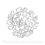 Кисти: цветочные орнаменты для Фотошопа - кисть 33