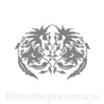 Кисти: цветочные орнаменты для Фотошопа - кисть 42