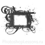 Кисти: декоративные рамки для Фотошопа - кисть 22
