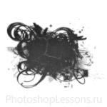 Кисти: декоративные рамки для Фотошопа - кисть 23