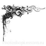 Кисти: декоративные рамки для Фотошопа - кисть 42